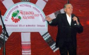 Народний артист України Дмитро Гнатюк виступає на конкурсі «Червона калина» в училищі (2009 р.)
