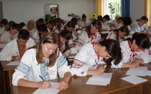 Конкурс знавців української мови імені Петра Яцика (2010 р.)