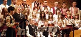 Мішаний Народний художній козацький хор «Галичина»