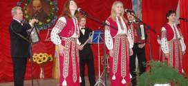 Народний художній музичний гурт «Галицький розмай»