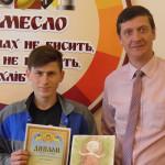 Чергова перемога в Тернопільському ВПУ №4 ім.М.Паращука!!!