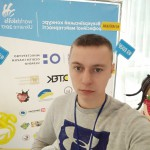 Всеукраїнський конкурс професійної майстерності «WORLDSKILLS UKRAINE»