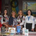 ІІ етап ХVІІІ Міжнародного конкурсу з української мови імені Петра Яцика