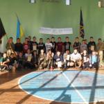 «За Україну, за її волю»