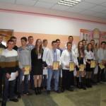 День Тернопільського вищого професійного училища №4 імені Михайла Паращука