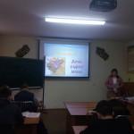 Відзначення Міжнародного дня рідної мови