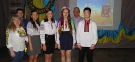 Конституція України – правова основа нашого життя