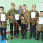Військово-спортивні змагання  «Дорогою Героїв»