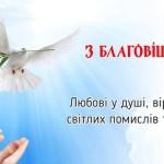 зображення_viber_2020-04-07_17-27-21