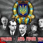 23 травня – День Героїв! Свято величі духу українських вояків –  борців за волю України