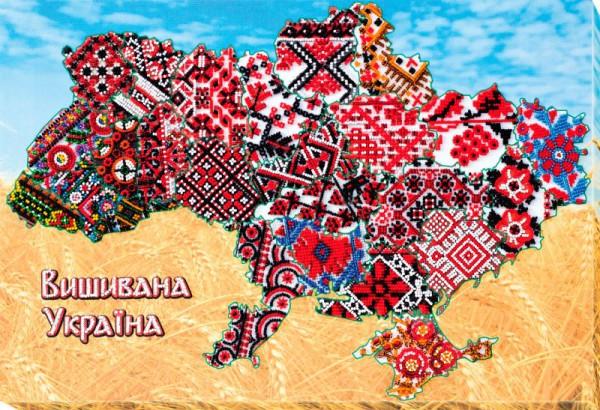 orig-vishivana-ukrayina-ab-614-1