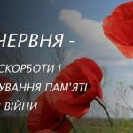 зображення_viber_2020-06-22_09-08-20