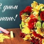 Шановні здобувачі освіти, педагоги та усі працівники училища