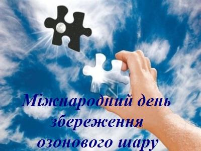 зображення_viber_2020-09-15_11-25-50