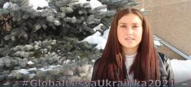 TVPU4#GlobalLesyaUkrainka2021