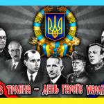 im-geroi_porokhivnytsya
