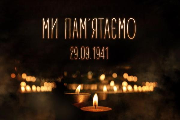 29-memorial-zhertvam-babynoho-iaru
